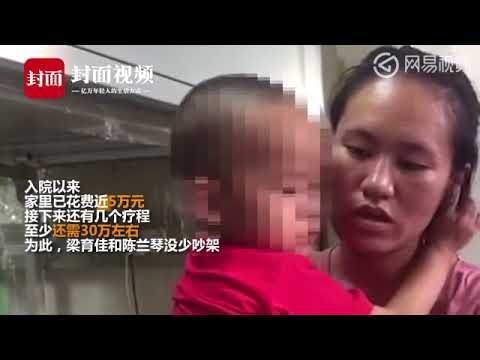 Chinese Dad Sells Daughter To Save Son With Leukemia