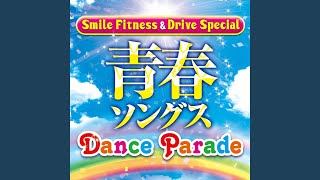 Provided to YouTube by TuneCore Japan てんとう虫のサンバ(ダンス・バージョン) · Ryoko Smile Fitness & Drive Special 青春ソングス Dance Parade ℗ 2015 Drive ...