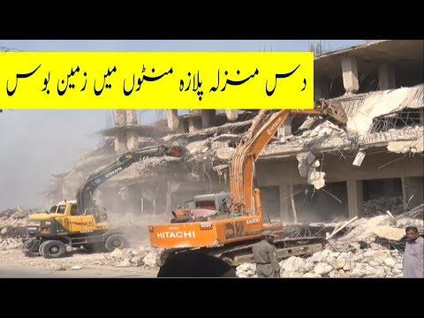 Karachi 10 Flour Plaza Clifton  Grand Anti-Encroachment operation | Anti-Encroachment operation |