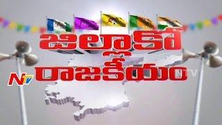 NTV Special Ground Report of Adilabad District Politics || TRS Vs TDP Vs Congress Vs BJP || NTV