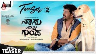 Naanu Matthu Gunda New 4K Teaser 2 Shivraj K R Pete Samyukta Hornad Poem Pictures