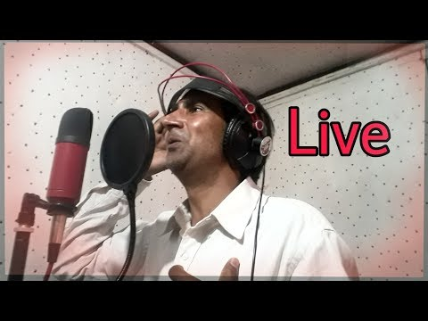 Recording Time;Tere dar par aaya hoon; Dr.shahid