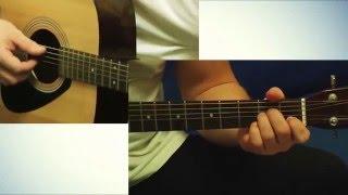 Д. ШУРОВ (PIANOBOY) - СЛУГА НАРОДА Как играть на гитаре. Видео урок. Разбор