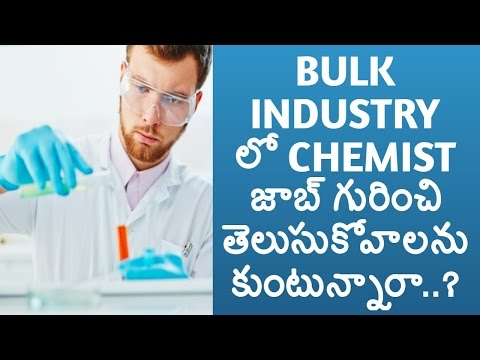 How To Know About Bulk Industry Job In Telugu || Pharma Guide ||