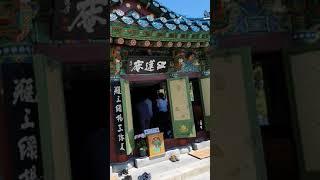 낙산사홍련암 송암여행 50회