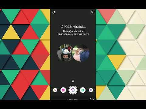 Вопрос: Как редактировать Воспоминания в Snapchat?