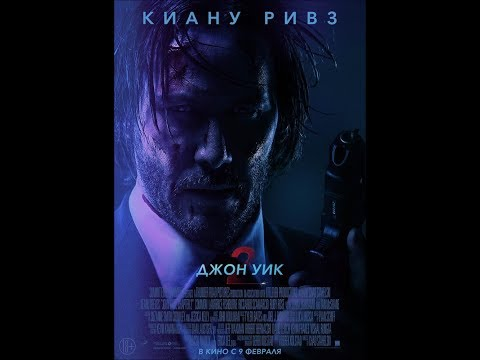 кино 4k смотреть онлайн