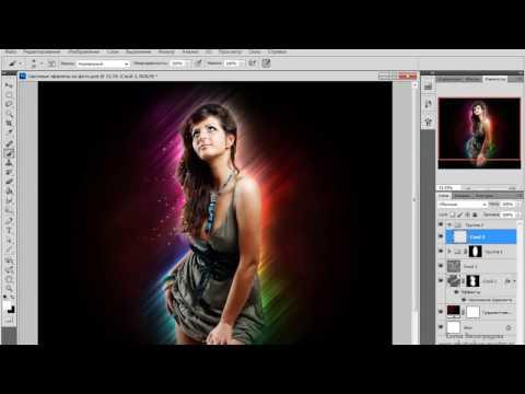 как сделать эфекты для фото