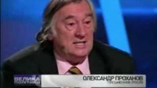 Проханов VS Фарион на 'интере'