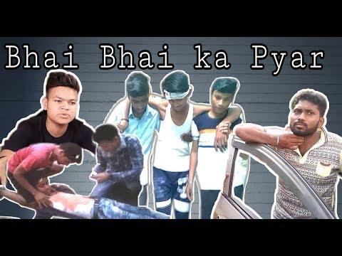 Bhai Bhai ka Pyar (NKB) Neeraj Kumar boss