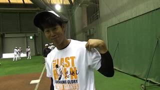 阿部選手と日本一へ、チームはひとつ‼️