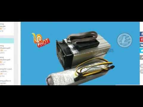 Биткоин майнинг asics видеокарта rx 460 для майнинга