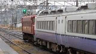 485系配給列車 黒磯発車