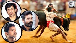 Kollywood Comes In Support Of Jallikattu | Dhanush, Vikram, Vijay