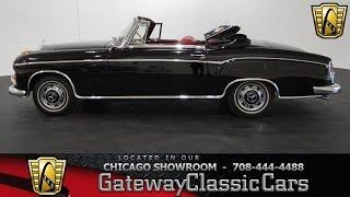 1960 Mercedes Benz 220 SE Cabriolet Gateway Classic Cars Chicago