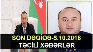 SON DƏQİQƏ-5.10.2018 (TƏCİLİ XƏBƏRLƏR)