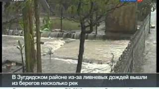 В Грузии двухдневный ливень затопил более 100 домов