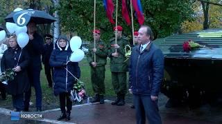 Митинг памяти в сквере Героев