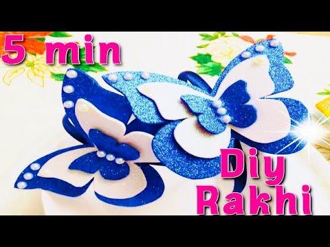 Rakhi making competition ideas || Best idea to make rakhi for competition || Easy to make rakhi idea