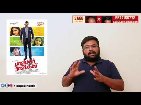 Baskar Oru Rascal Review by Prashanth