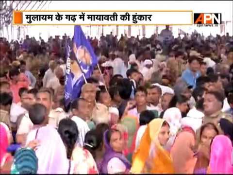 Mayawati's rally in Mulayam's turf