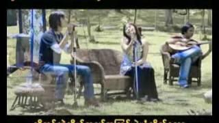 A Chit Yate - R Zarni Chaw Su Khin