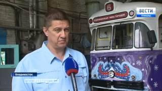 Старейший трамвайный вагон Владивостока марки РВЗ отмечает юбилей