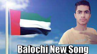 New Balochi song 2019