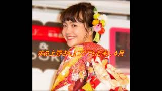 女優・モデルの松井愛莉が、4月3日にInstagramを更新。弟で、サッカー・...