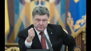 Порошенко подписал указ о введении военного положения на Украине Зачем он  вводит военное положение?