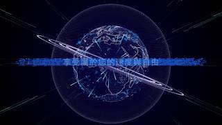 TP-Link 4G 進階版LTE 行動Wi-Fi分享器 - M7350