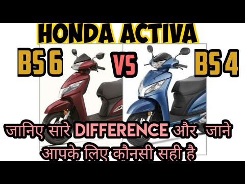 honda Activa Bs6 Vs Bs4 2019 All differences Price,Engine,Specs in Hindi