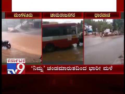 Heavy Rains Lashed Across the Several Parts of the State