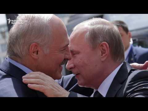 Lukashenka Plays Chicken