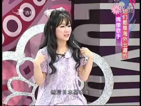 JunJun TV appearance 07072012[2]