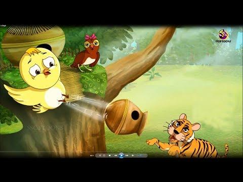 टूनी और शेर | TOONI And The TIGER | Fairy tail in Hindi | Baccho ki Kahaniya