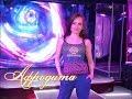 Афродита   Пополам (live)