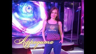 Скачать Afrodita Афродита Пополам Live Москва
