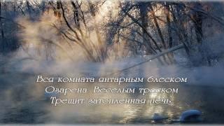 А.С.Пушкин ,