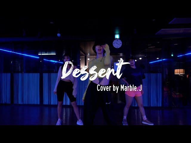 EZDANCE I 동탄점 I 이지댄스 I HYO 'DESSERT (Feat. Loopy, SOYEON ((G)I-DLE))'  COVERDANCE