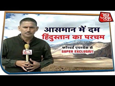 China के खिलाफ India की पक्की तैयारी | Aaj Tak Exclusive