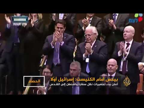 الفلسطينيون لمايك بنس: لا أهلا ولا سهلا  - نشر قبل 8 ساعة
