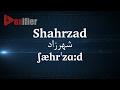 How to Pronunce Shahrzad (شهرزاد) in Persian (Farsi) - Voxifier.com