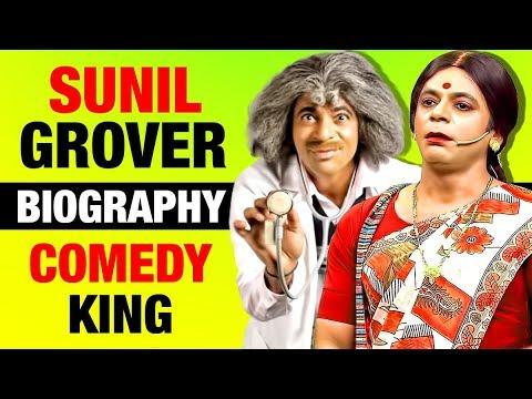 Real Comedy King 😂 Sunil Grover (सुनील ग्रोवर) Biography in Hindi   Dr Mashoor Gulati   Gutthi