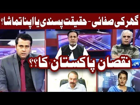 Takrar - 19 September 2017   Express News