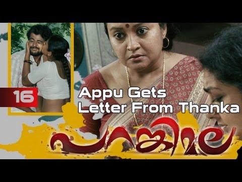 Parankimala Movie Clip 16 | Appu Gets Letter from Thanka