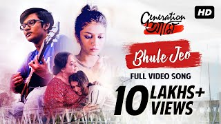 Bhule Jeo (ভুলে যেও) | Generation আমি | Sauraseni | Rwitobroto | Amrita Singh | Arindom | SVF