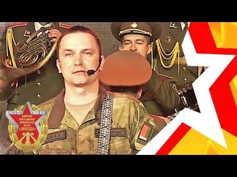 группа 120 БИТ (солист подполковник Алексей ЖУКОВ) - «Вперед, пехота!» оркестр 120 омбр