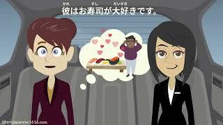 Introduce/Learn Japanese #1 - 10 woŗds - listen , speak /Beginner~Intermediate