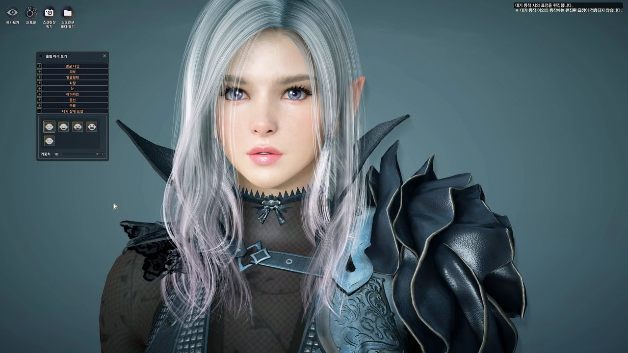 black desert dark knight customization youtube